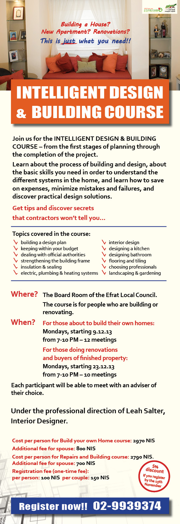 building-course-english