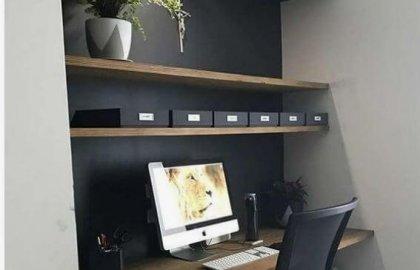 תכנון המשרד הביתי
