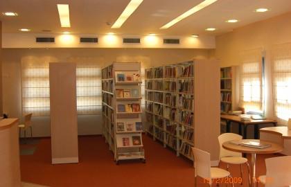 ספריה יישובית | Community-Library